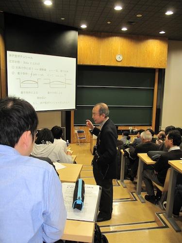 江沢 洋 先生講演会「Bohr の原子模型:革命から百年」